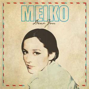 正月地獄を抜けてMeikoのGoodThings良いもの聴いて平常運航始動