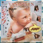 "<span class=""title"">【追悼】ヴァン・ヘイレンを偲ぶ朝伝説のギタリストが残した名曲</span>"