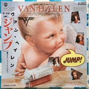 【追悼】ヴァン・ヘイレンを偲ぶ朝伝説のギタリストが残した名曲